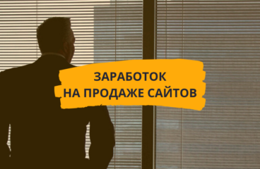 Telderi.ru. Как заработать?