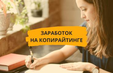 Как начать правильно писать статьи